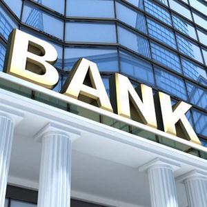 Банки Атласово