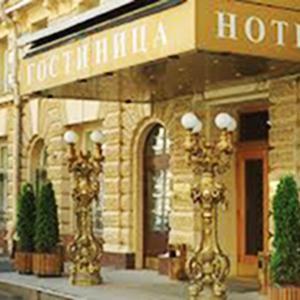 Гостиницы Атласово