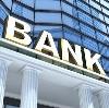 Банки в Атласово