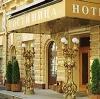 Гостиницы в Атласово