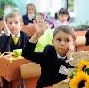 Школы в Атласово