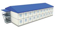 Современная гуманитарная академия - иконка «общежитие» в Атласово